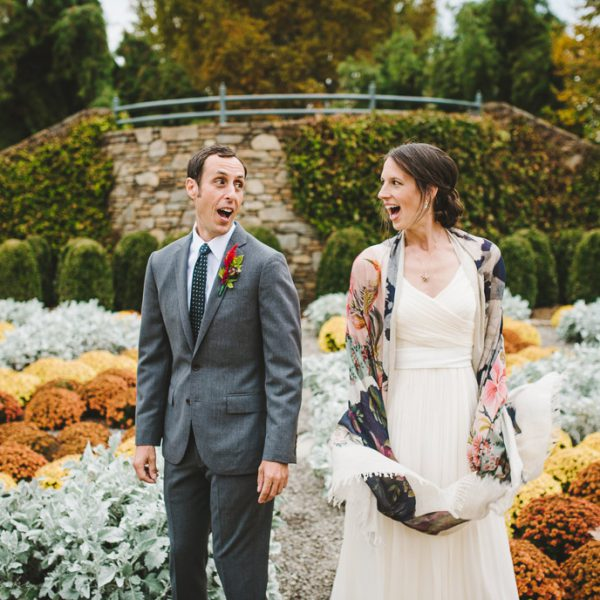 Fall Asheville Wedding at NC Arboretum