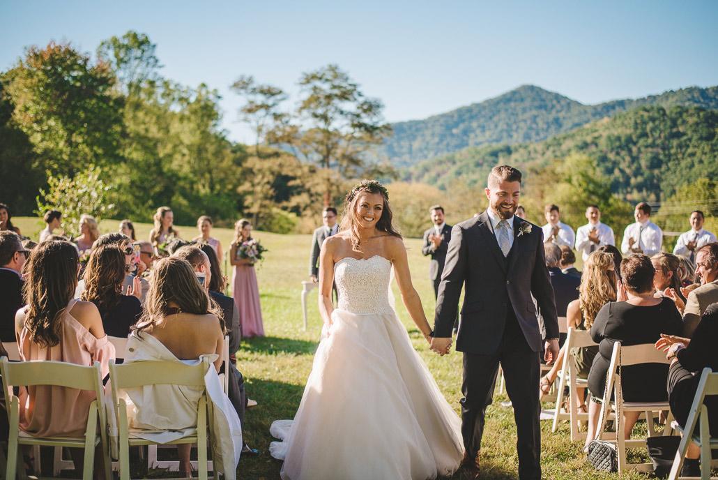outdoor asheville wedding